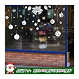 DOUPJ Weihnachts-Fensteraufkleber Wandaufkleber Elektrostatische PVC-Aufkleber Weihnachtskugeln DIY-Heimdekoration Glasaufkleber Beweglich (45X60Cm)