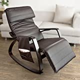 New Relax Rocking Lounge Chair