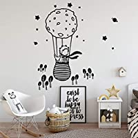 haochenli188 Large flying boy ball Wall Decal Living Room Removable Mural For Kids Rooms Nursery Room Decor Sticker Mural naklejki 57x91cm