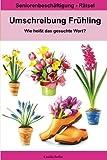 ISBN 1985155265