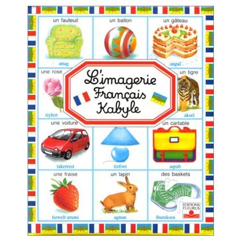 L'imagerie français-kabyle