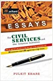 Essays - Best Reviews Guide
