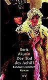 Der Tod des Achill - Boris Akunin