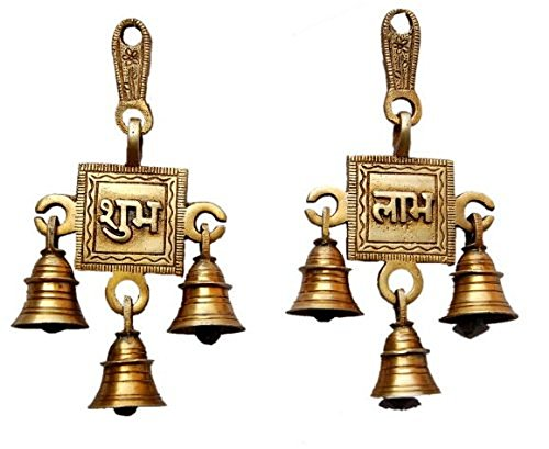 Elegant Brass Shubh Labh wall Hanging with Bells Set