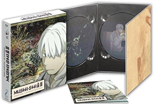 Mushi-Shi Blu-Ray [Blu-ray]