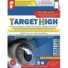 Target High - 5th Premium Colored International Edition
