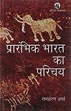 #3: Prarambhik Bharat Ka Parichay
