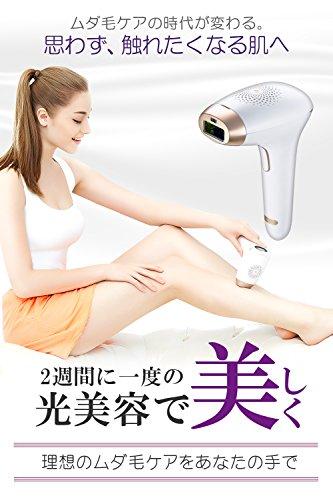 COSBEAUTY IPL Laser Haarentfernungsgerät für Frauen u Männer - Dauerhafte Haarentfernung ideal für Arme, Beine, Achsel, Gesicht, Bikinizone, Intimbereich
