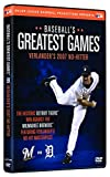 Baseball's Greatest Games: Verlander's 2007 No-Hitter [DVD] by Justin Verlander