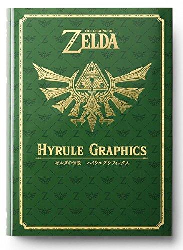 The Legend of Zelda 30th Anniversary Book - The Legend of Zelda: Hyrule graphics [Artbook] [import Japon]