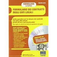 Formulario dei contratti degli enti locali. DVD-ROM