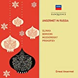 Mussorgsky: Pictures at an Exhibition - The Hut On Fowls' Legs (Baba-Yaga)