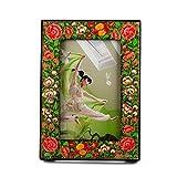 17,8x 12,7cm orientale fiori dipinti a mano con cornice in legno - Best Reviews Guide