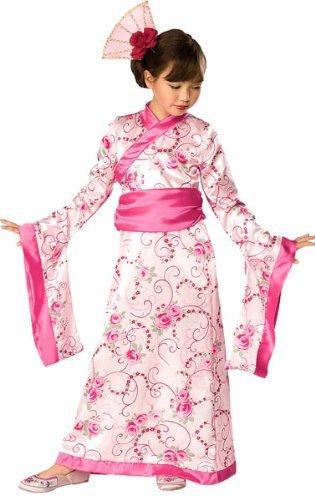 Rubies Asian Princess Girls Pink Fancy Dress Costume 6-8 Years by Rubies Costumes