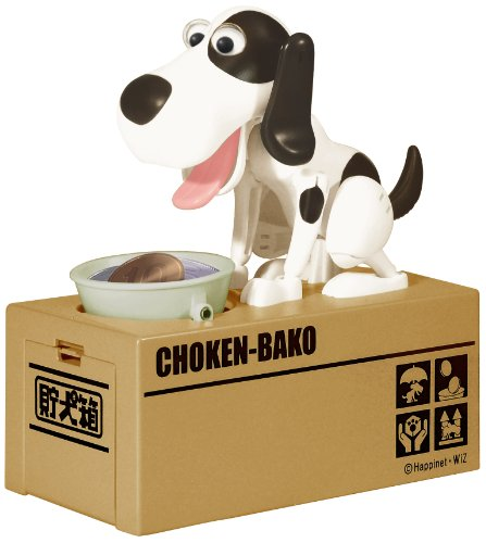 Choken Bako Dog Piggy Münze Bank Black and White Version