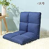 Dngy*La gente perezosa minimalista sofa cama individual plegable tatami barrios dormitorio sillas sillas ergonómicas de PC , las elecciones tan pronto como sea posible una colección