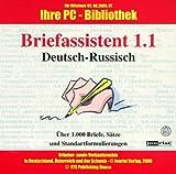 Produkt-Bild: Briefassistent 1.5, Deutsch-Russisch, 1 CD-ROM Der schnelle Briefbaukasten für Ihre tägliche Korrespondenz. Für Windows 95/98/Me/2000/XP