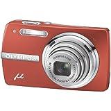 "Olympus µ 820, Red - Cámara digital (Red, 8 MP, 1/0.0906 mm (1/2.3 ""), CCD, 5 x, 5.6 x, 6.4 - 32 mm) Rojo"