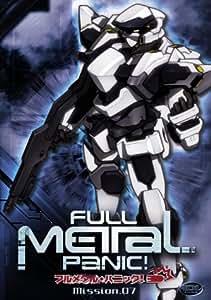 Full Metal Panic - Mission 7 [DVD]