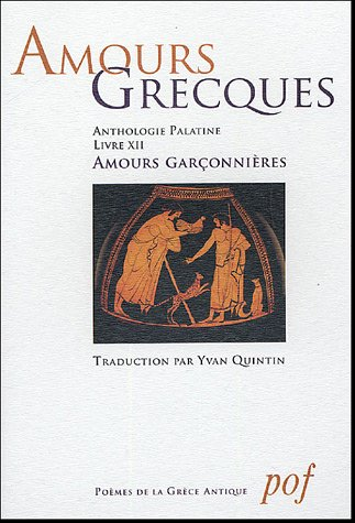 Amours grecques : Amours garçonnières