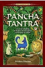 Panchatantra Kindle Edition