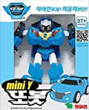 Tobot Mini Y - Transformer Robot Figure Die-cast Toy