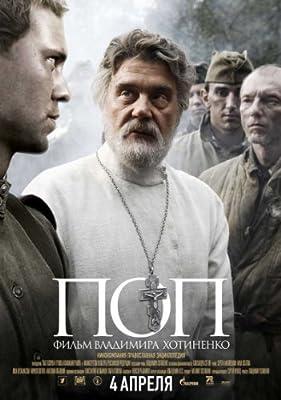 Pop / The Priest WORLD WAR II Russian Movie NTSC English Subtitles by Vladimir Khotinenko