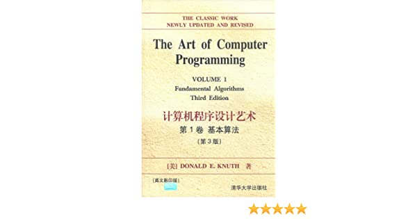 The art of computer programming fundamental algorithms v 1 amazon the art of computer programming fundamental algorithms v 1 amazon donald e knuth books fandeluxe Choice Image