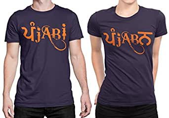 Dressify Couple t-Shirt - Punjabi (Large)