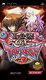Produkt-Bild: Yu-Gi-Oh! - GX Tag Force 3