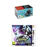 Nintendo New 2DS XL - Consola Portátil, Color Negro y Turquesa + Pokémon Ultraluna