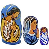 4.25 Set Of 3 Nativity Joseph, Mary, Jes...