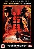 Jsa: Joint Secruity Area [UK Import] -
