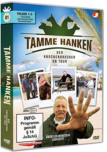 Box 1 (Folge 1-5) (3 DVDs)