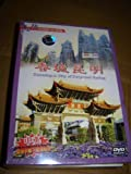 Journey in China - Kunming, A City of Perpetual Spring DVD