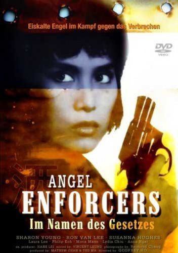 Enforcers Fsk 18 [Vinyl LP]