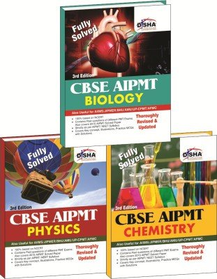 Crack CBSE AIPMT Medical Entrance (set of 3 books - PCB) - 3rd Edition (Must for AIIMS/AFMC/JIPMER) (Old Edition)