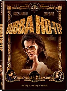 Bubba Ho-Tep (Limited Collector's Edition) by Bruce Campbell