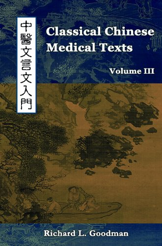 Classical Chinese Medical Texts: Learning to Read the Classics of Chinese Medicine: 3