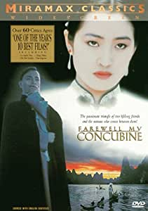 Farewell My Concubine [DVD] [1993] [Region 1] [US Import] [NTSC]