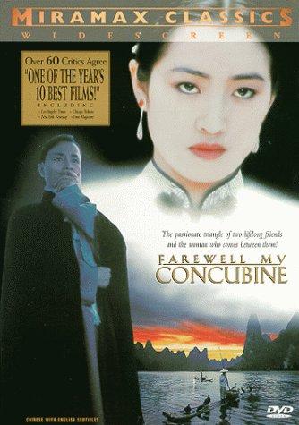 Farewell My Concubine (Ba wang bie ji) [Import USA Zone 1]