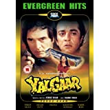 Yalgaar dvd UK Release