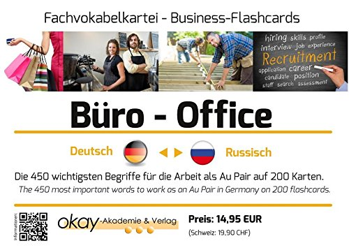 """Fach - Vokabelkartei """"Büro / Office / Arbeitsplatz"""" - Deutsch - Russisch: Die 800 wichtigsten Begriffe für die Arbeit im Büro."""