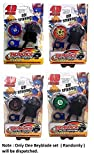 #2: FUNSTERS Beyblade With Metal Fury 4D System Beyblade Spinning Toy - Multi Color