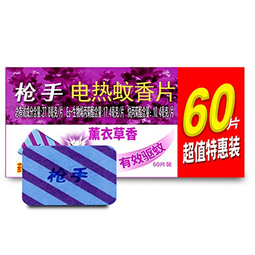 Moskito Killer Plug In Refill Starke Tabletten - 60Pk Lavendel Duft (Count 60 Refill)