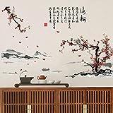 ZWXDMY Adesivo Decorativo da Parete,Poesia Cinese Tradizionale Prugna Fiore Paesaggio Decalcomania Smontabile Arredamento Camera da Letto Murale Autoadesivo Adesivi Murali Re-Individuare Poster
