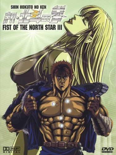 Fist of the North Star, Vol. 3 (Digi Version)