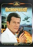 Octopussy [DVD]
