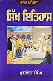 Sikh History (2 Volumes)