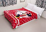 Disney (Signature) Kids Super soft Singl...
